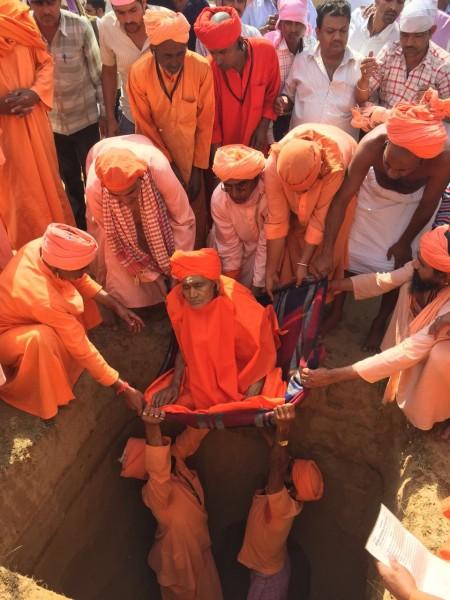 hoshiyar Nath Ji Maharaj 1