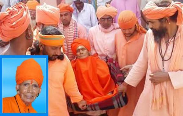 hoshiyar Nath Ji Maharaj