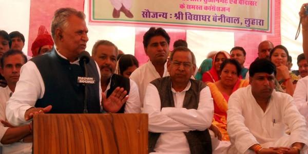 master bhanwar lal meghwal