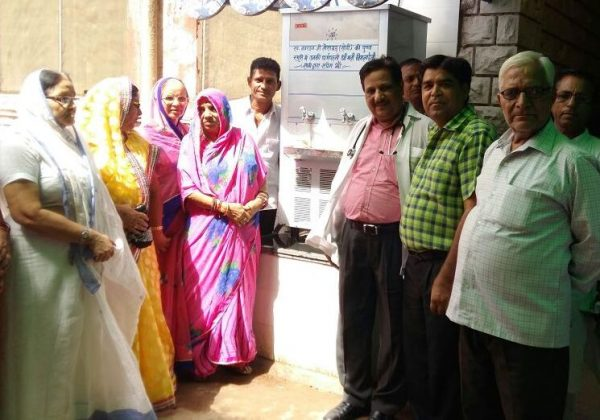 water coller donate