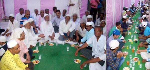 Iftar dawat