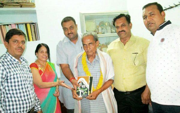 dr. bhagwati lal vyas