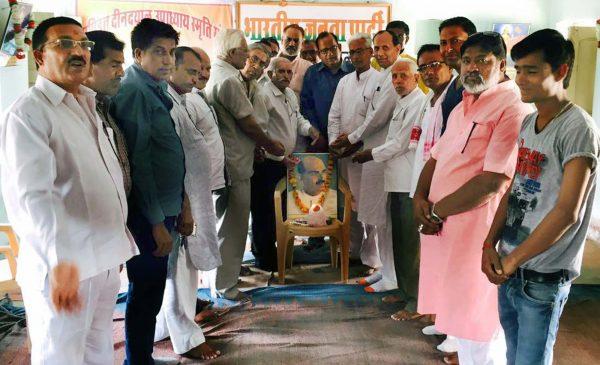 DR. Shyam Prasad Mukherjee