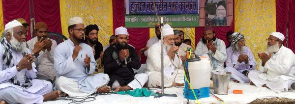 Dargah Hazrat Badruddin Shah,