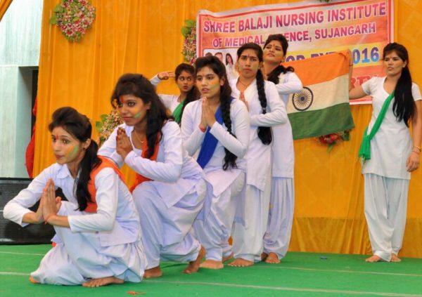 Sri Balaji College of Nursing